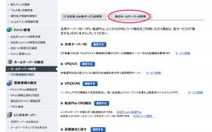 スクリーンショット 2015-08-20 20.01.04